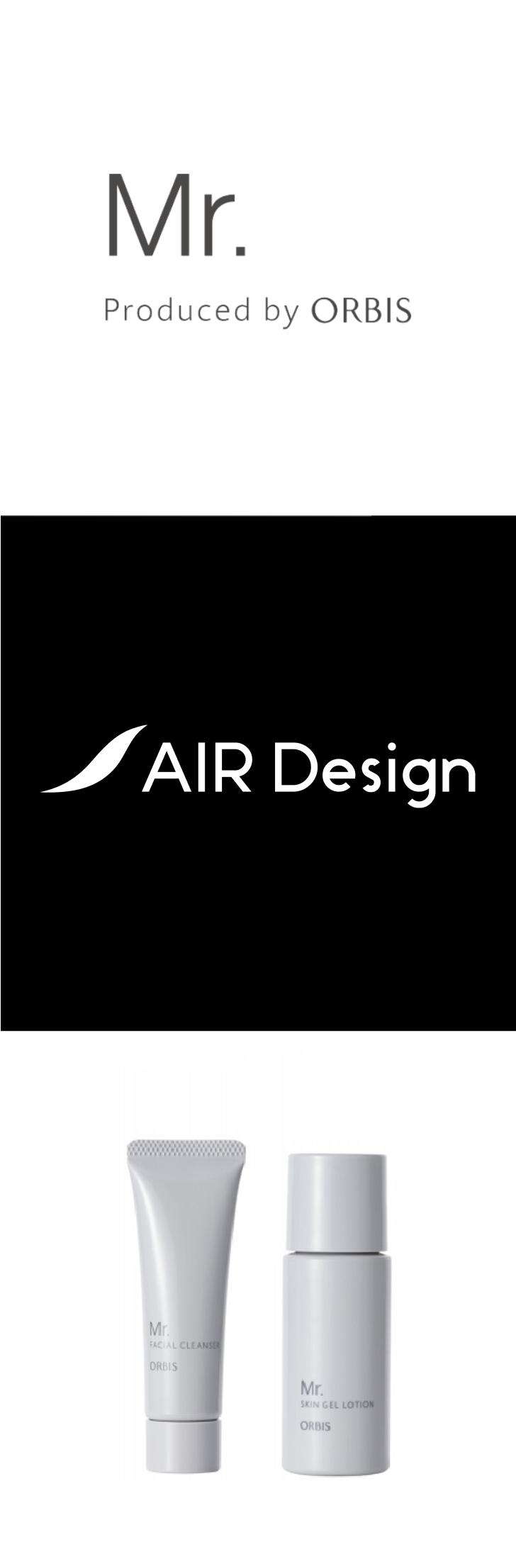 Mr_AIR_sample
